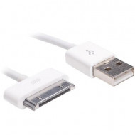 AKYGA Cable AK-USB-08 USB-AM/Apple 30-pin M Product type USB Cable Cable length: 1.0 m, The cable plug #1USB Male connector type A, The cable plug #2Male connector Apple 30 pin Version 2.0, color White AK-USB-08