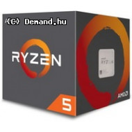 AMD Ryzen 5 2600X AM4 BOX cpu YD260XBCAFBOX